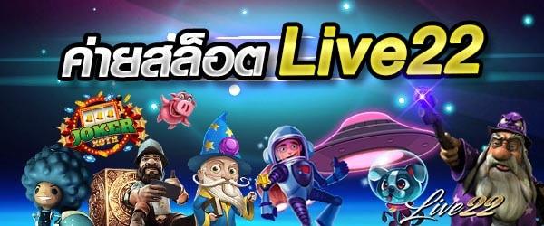 live22